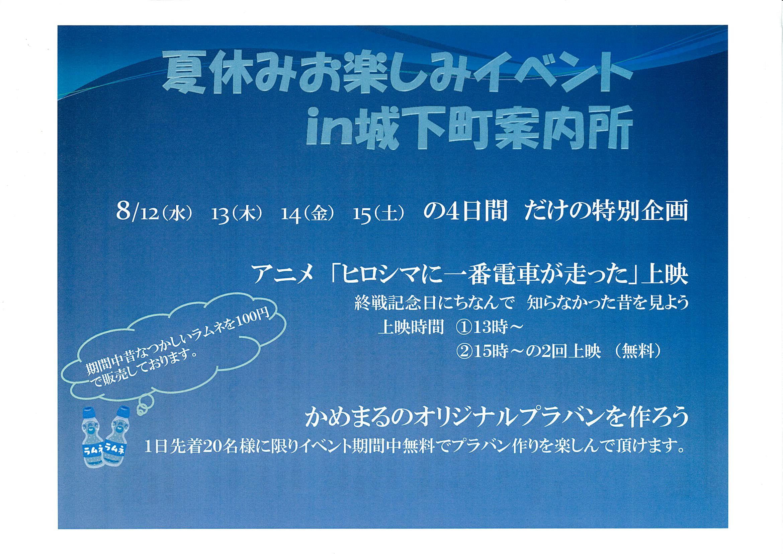 20150806153001-0001.jpg