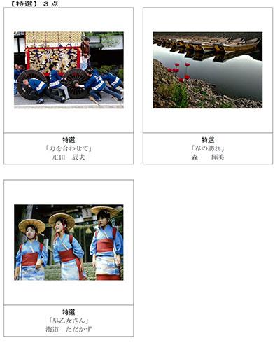 H26写真コン1.jpg