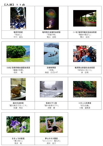 H26写真コン2.jpg