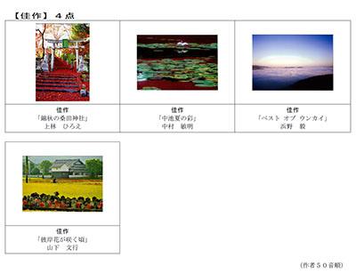 H26写真コン3.jpg
