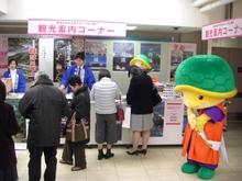 京都味技展2012 (61).JPGのサムネール画像