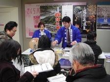 京都味技展2012 (64).JPGのサムネール画像