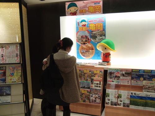 京なび写真.JPG