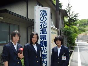 CIMG1037.JPGのサムネール画像