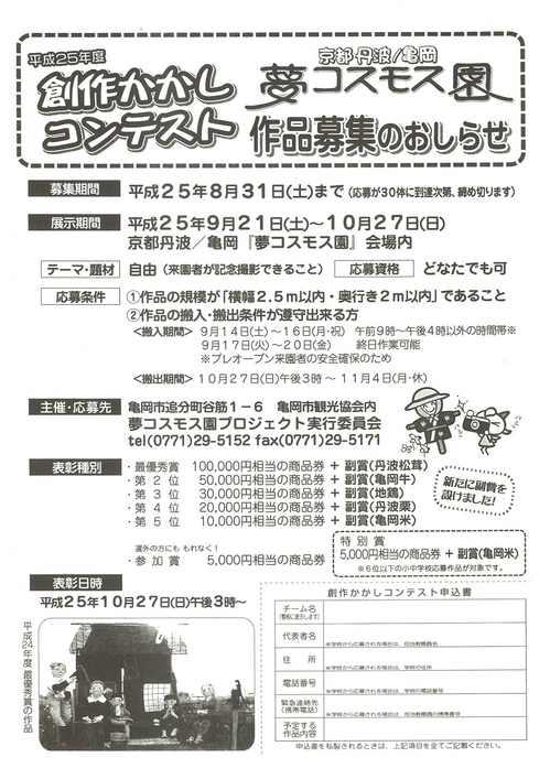 kakashi25.jpg