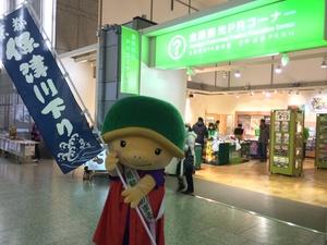 春の観光物産〉キャンペーン3.JPG