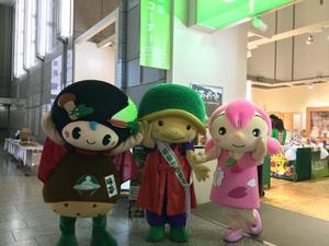 春の観光物産キャンペーン4.JPG