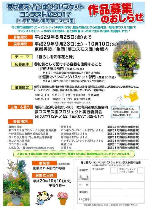 20170713200705-0001.jpg