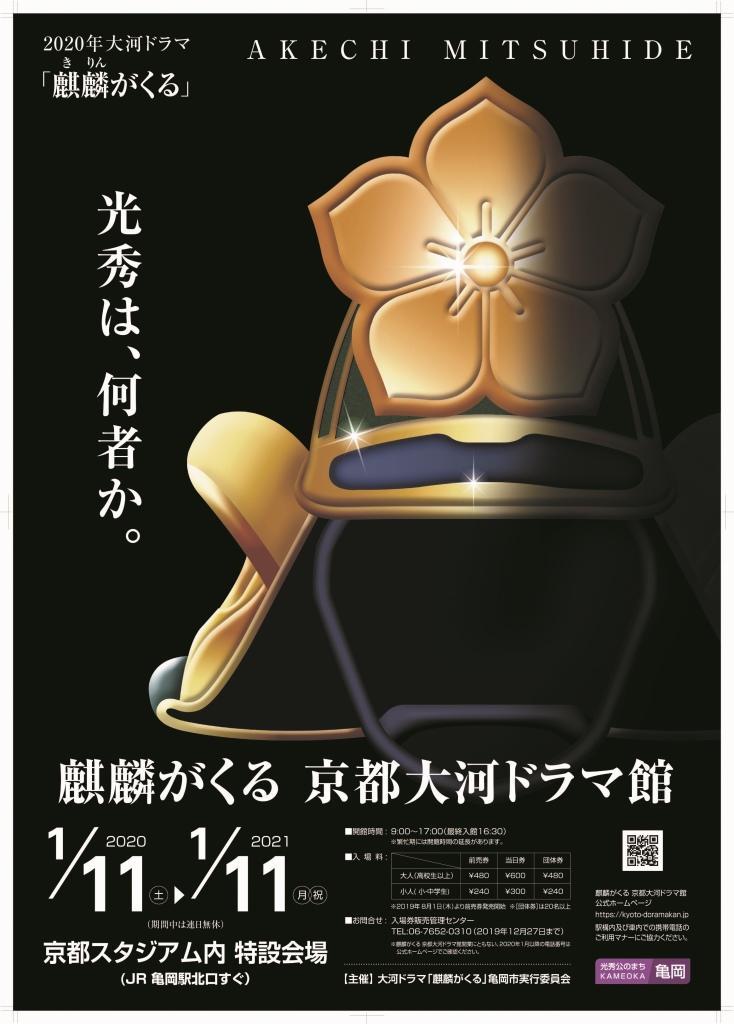 poster_190627中解像度.jpg