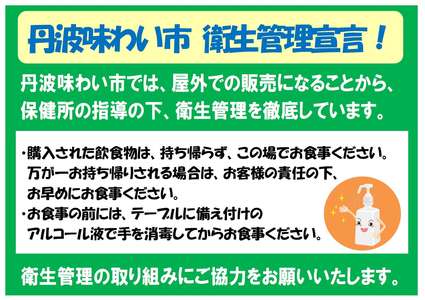 ajiwaiichi.jpg