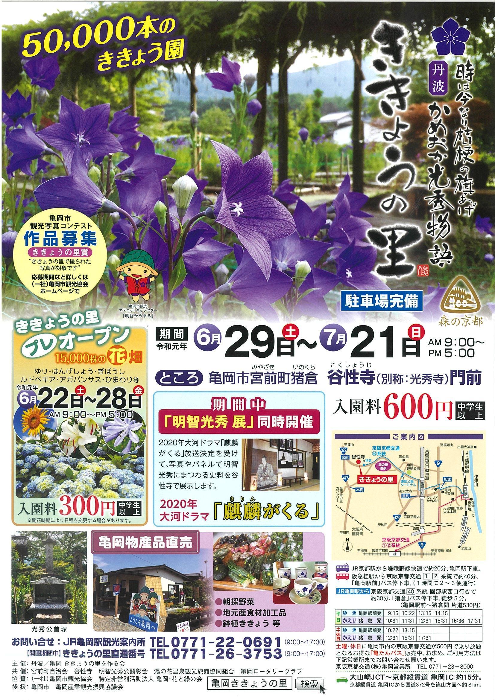 http://www.kameoka.info/blog/assets_c/e14b4f5aac0bcd5f7abc61402af4f1b1b450b259.jpg