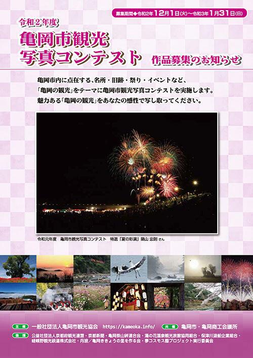 photocon02a.jpg
