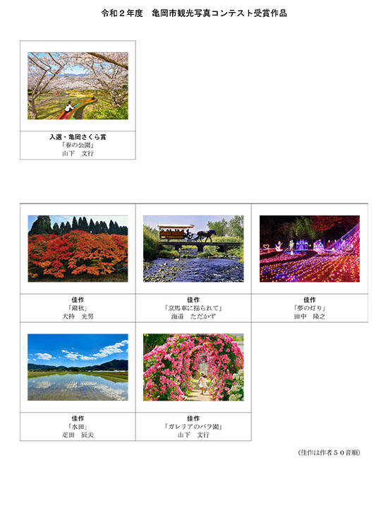 photocon20-4.jpg