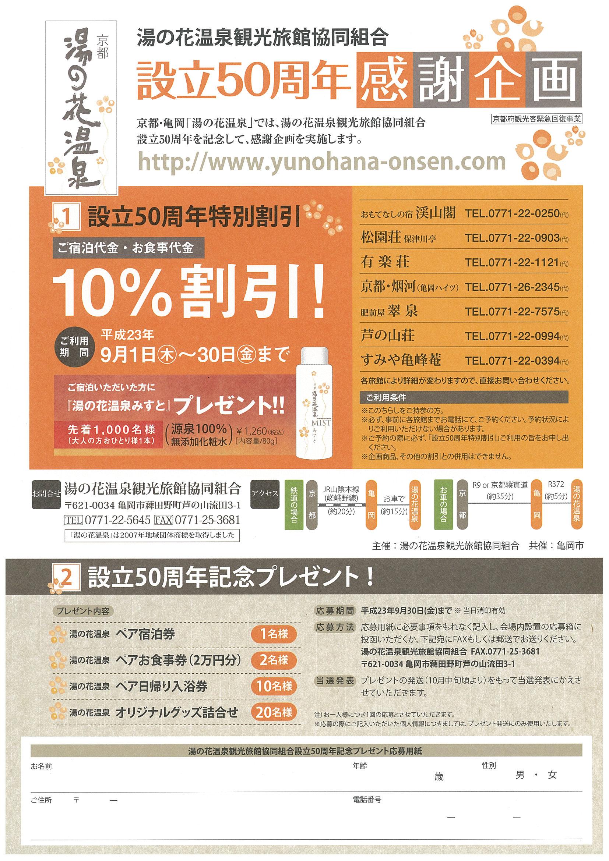 http://www.kameoka.info/blog/img-826114324-0001.jpg