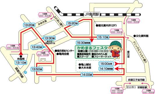 mitsuhide_musha41.jpg
