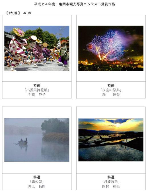 photocon24_1.jpg