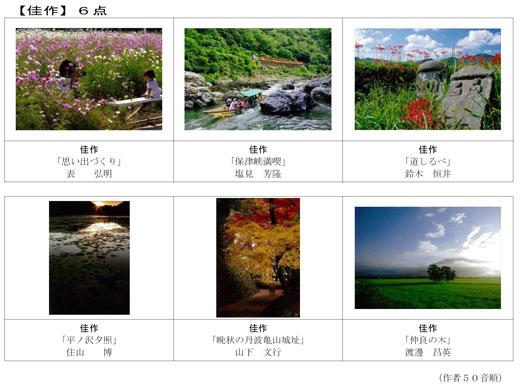 photocon24_3.jpg