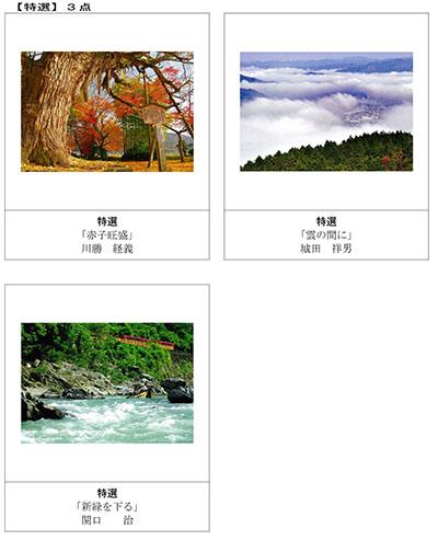 photocon27_1.jpg