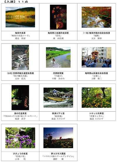 photocon27_2.jpg