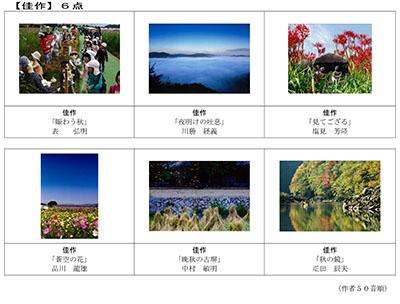photocon27_3.jpg