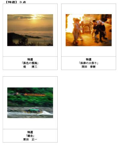 photocon28_1.jpg