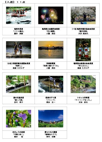 photocon28_2.jpg