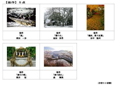 photocon28_3.jpg